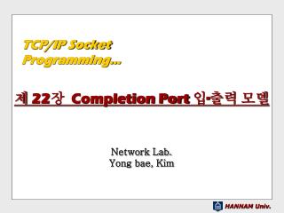 ?  22 ?   Completion Port  ? � ?? ??