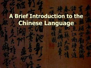A Brief Introduction to the Chinese Language