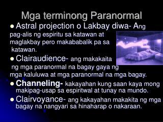 Mga terminong Paranormal