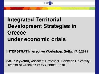 Integrated Territorial Development Strategies in Greece  under  economic  crisis