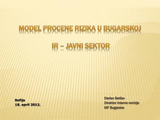 Model  PROCENE RIZIKA U BUGARSKOJ I R –  JAVNI SEKTOR