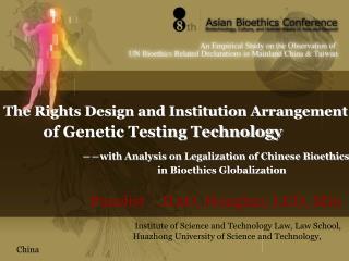 Panelist : JIAO, Hongtao ;  LUO, Min