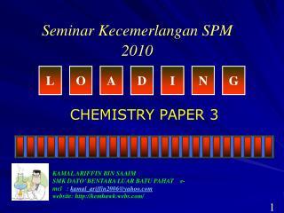 Seminar Kecemerlangan SPM 2010