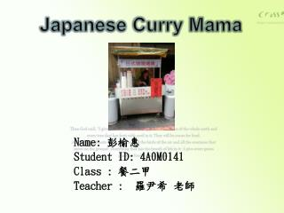 Japanese Curry Mama