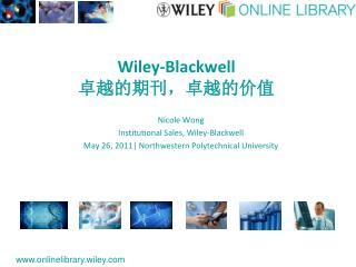 Wiley-Blackwell 卓越的期刊,卓越的价值