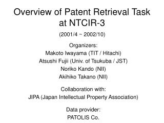 Overview of Patent Retrieval Task at NTCIR-3