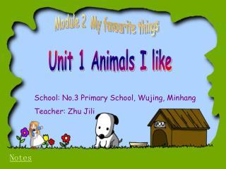 School: No.3 Primary School, Wujing, Minhang Teacher: Zhu Jili