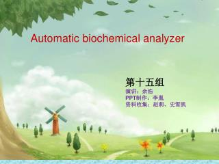 Automatic biochemical analyzer