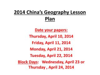 2014 China's Geography Lesson Plan
