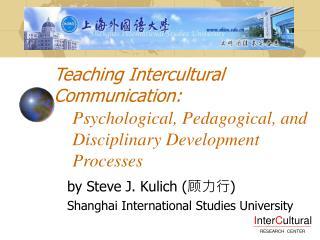 Psychological, Pedagogical, and Disciplinary Development Processes