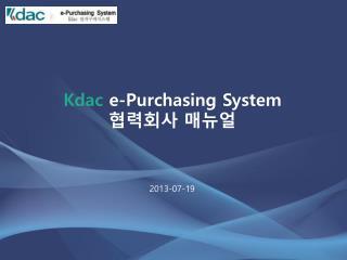 Kdac e-Purchasing System ???? ???