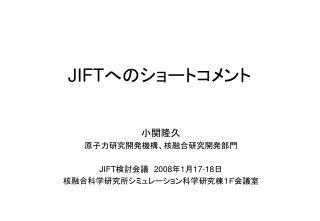 JIFT ??????????