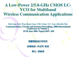 A Low-Power 2/5.8-GHz CMOS LC-VCO for Multiband Wireless Communication Applications