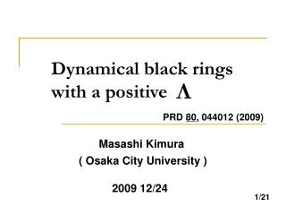 Dynamical black rings  with a positive