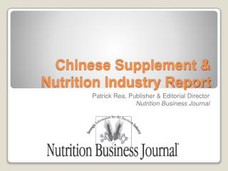Chinese Supplement & Nutrition Industry Report