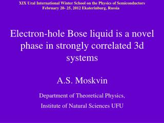 XIX Ural International Winter School on the Physics of Semiconductors