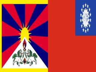 Tibet-Mianmar