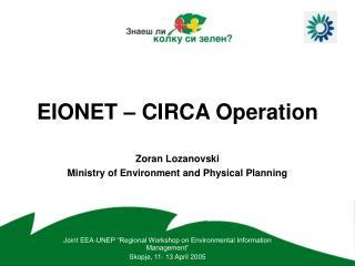 EIONET – CIRCA Operation