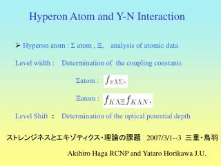 Hyperon atom : Σ atom , Ξ,  analysis of atomic data
