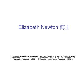 Elizabeth Newton  ??