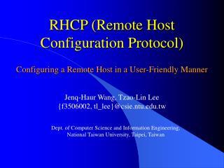 RHCP (Remote Host Configuration Protocol)