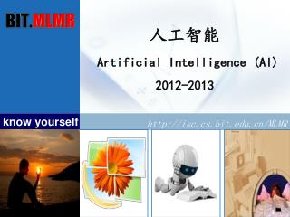 人工智能 Artificial Intelligence (AI) 2012-2013