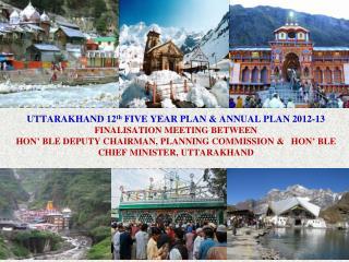 Uttarakhand Symbols