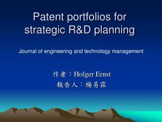 Patent portfolios for strategic R&D planning