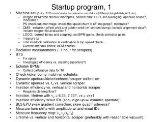 Startup program, 1
