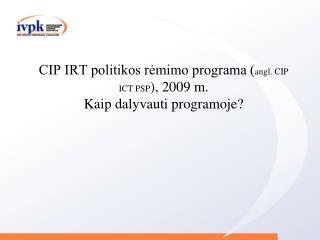 CIP IRT politikos rėmimo programa ( angl. CIP ICT PSP ),  2009 m. Kaip dalyvauti programoje?