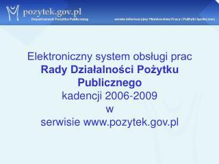 Elektroniczny system obsługi prac Rady to: