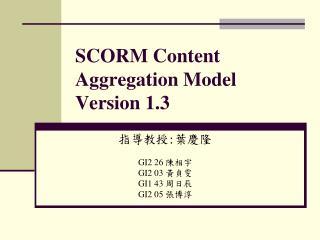SCORM Content Aggregation Model Version 1.3