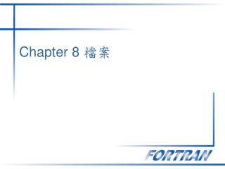 Chapter 8  檔案