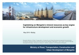 Ministry of Road, Transportation, Construction and  Urban Development of Mongolia