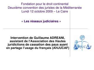 «Les réseaux judiciaires»