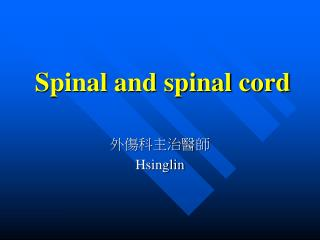 Spinal and spinal cord
