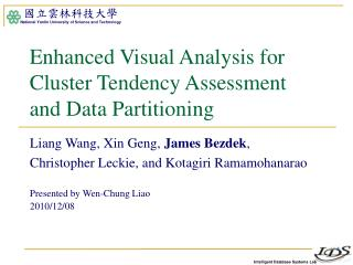 Enhanced Visual Analysis for Cluster Tendency Assessment and Data Partitioning