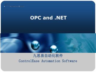 OPC and .NET
