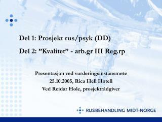 Presentasjon ved vurderingsinstansmøte 25.10.2005, Rica Hell Hotell