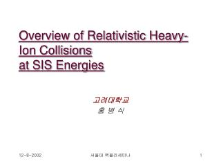 Overview of Relativistic Heavy-Ion Collisions  at SIS Energies