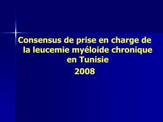 Consensus de prise en charge de la leucemie myéloide chronique en Tunisie 2008