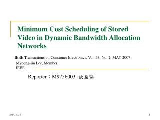 Minimum Cost Scheduling of Stored Video in Dynamic Bandwidth Allocation Networks