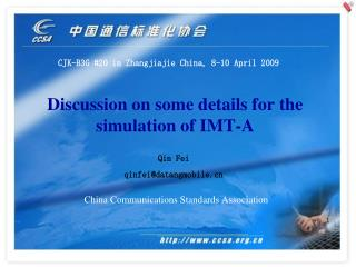 Discussion on some details for the  simulation of IMT-A