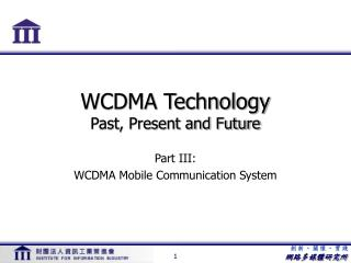 WCDMA Technology Past, Present and Future