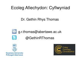 Ecoleg Afiechydon: Cyflwyniad