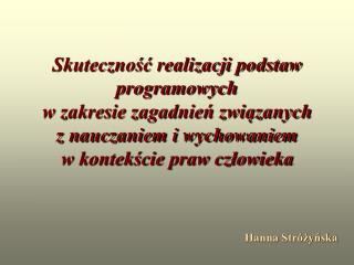 Hanna Stróżyńska