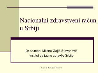 Nacionalni zdravstveni račun  u Srbiji