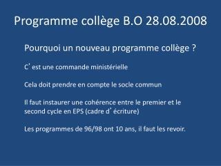 Programme collège B.O 28.08.2008