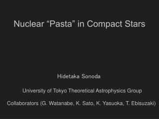 """Nuclear """"Pasta"""" in Compact Stars"""