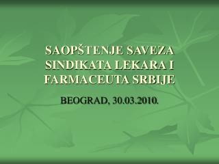 SAOP ŠTENJE SAVEZA SINDIKATA LEKARA I FARMACEUTA SRBIJE